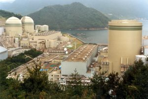 nuclear-power-plant-reactor-japan
